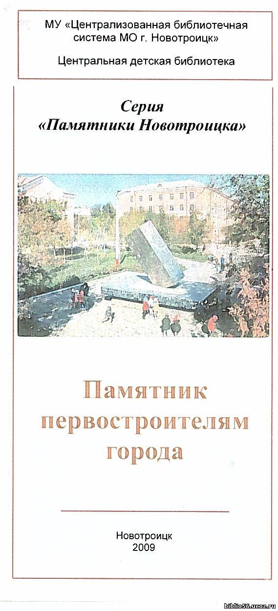 Погода в иркутской области поселок октябрьский