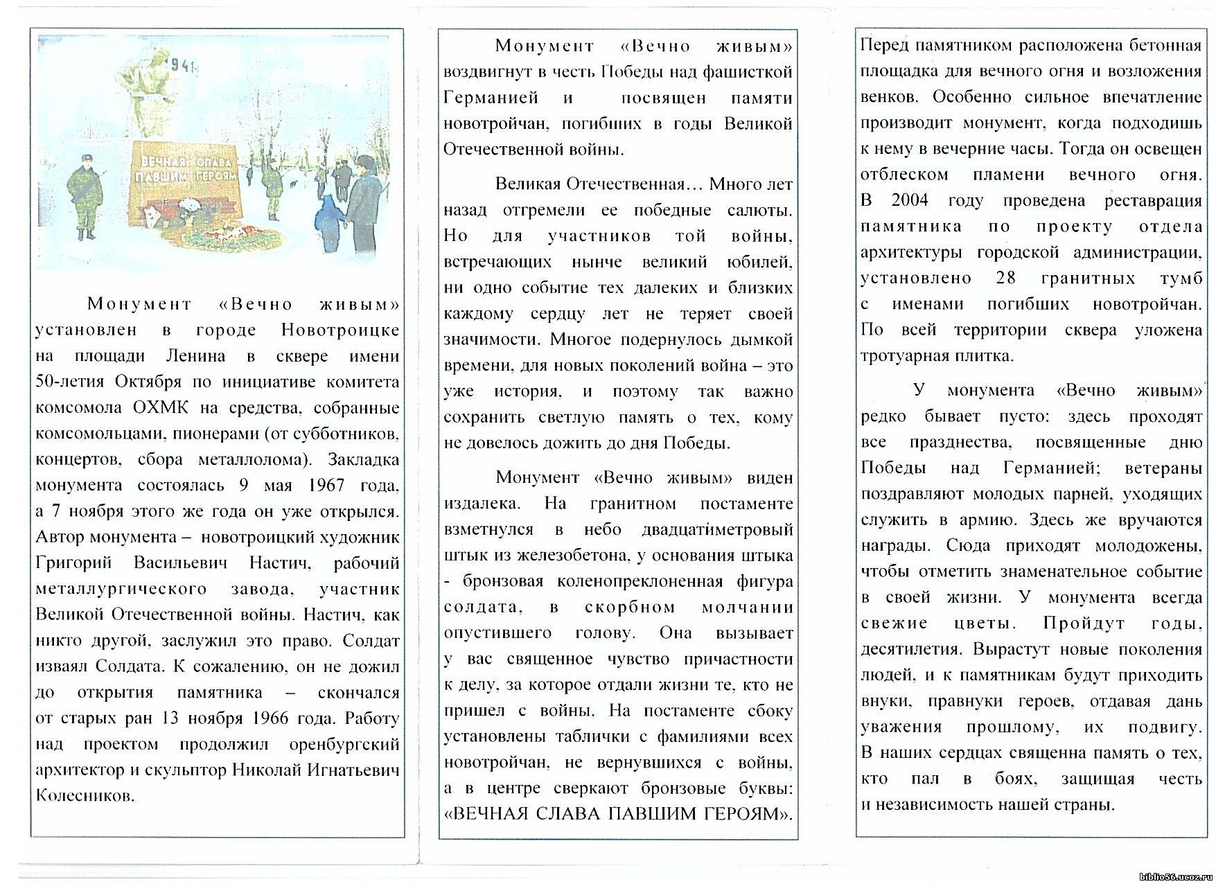 Погода на месяц керченская переправа